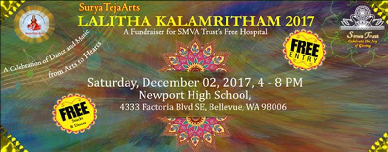 12-17-Lalitha-Kalamritham